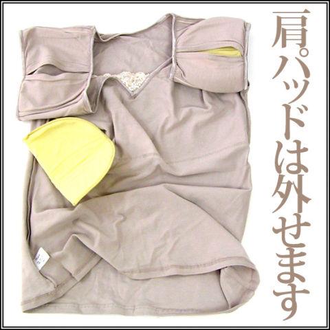 成形編みフィットインナー
